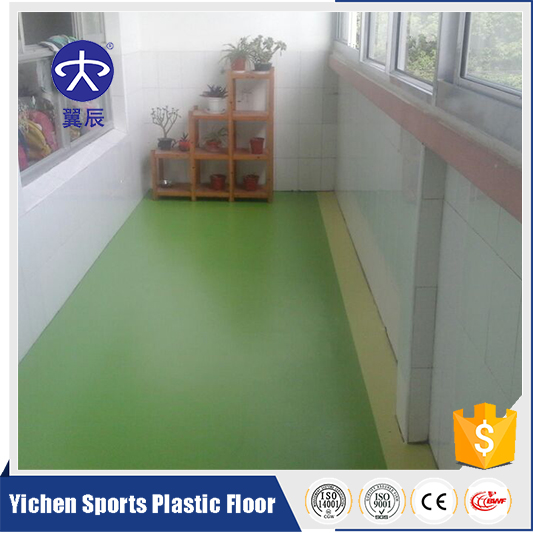 The kindergarten plastic floor